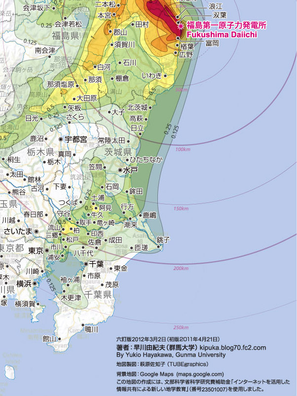 0305Gmap.jpg