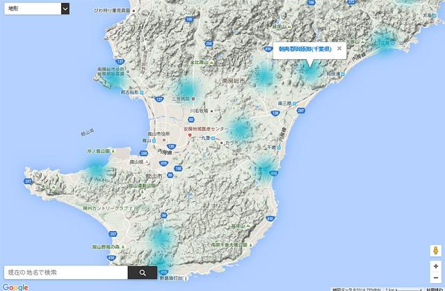 1000-Villagemiharagou.jpg