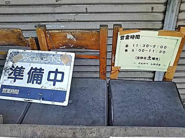 DSC_3732.JPG