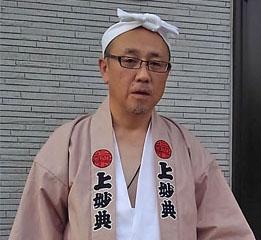 bousou-sanada-clan-39th-century_headfamily_The-Kanmu-Heishi(Taira-clan)family19670309 -01.jpg