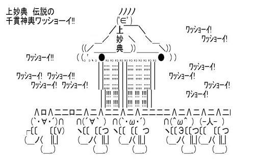 kamimyouden-omikoshi1.jpg