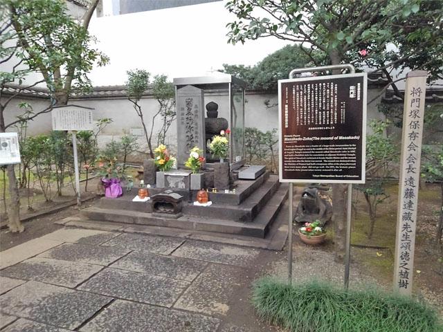 masakado-kubiduka20171127-1.jpg