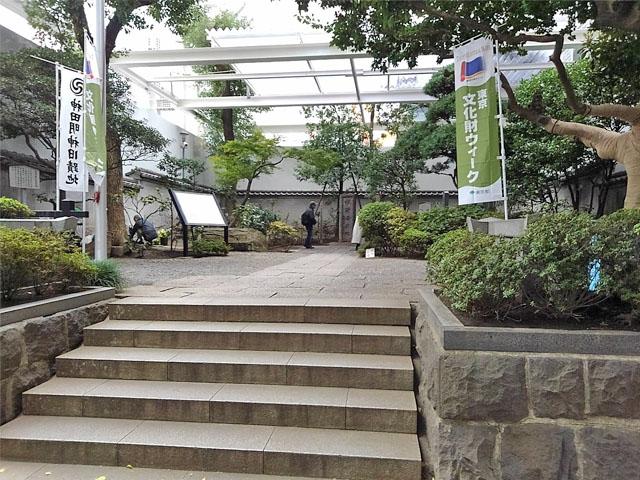 masakado-kubiduka20171127-2.jpg