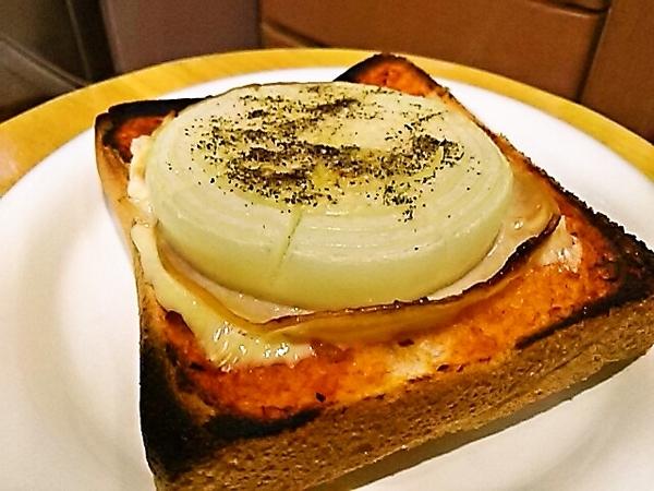 onion-piza.jpg