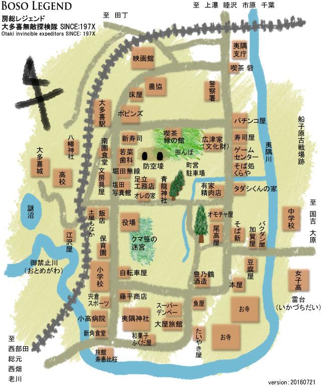 ootaki-map197x-v20160721-1.jpg