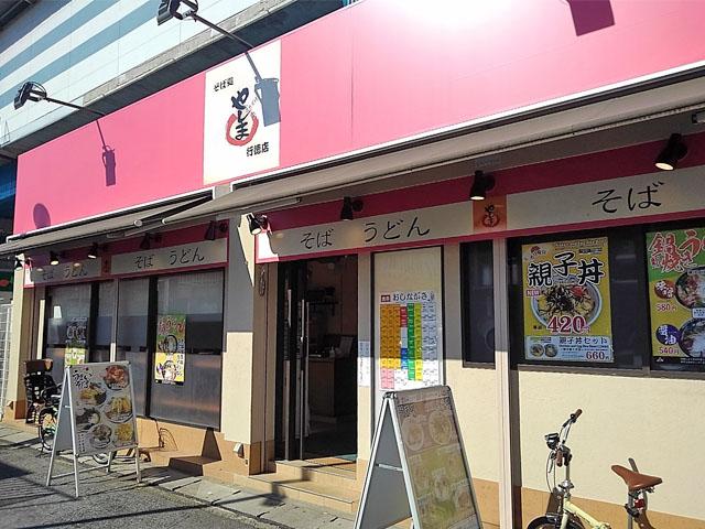 KIMG4678s.jpg