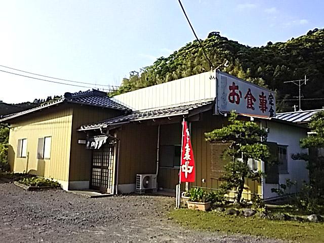 miyoshi-ootaki1.JPG
