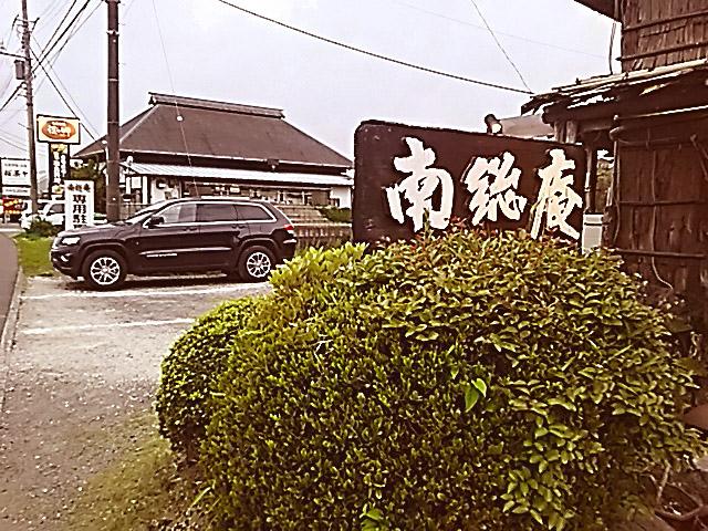 nansouan3.JPG