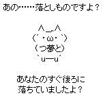 otosimonodesuyo-AA.jpg