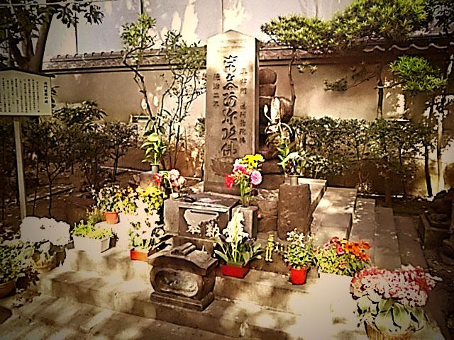 tairano-masakadokou-kubiduka.JPG