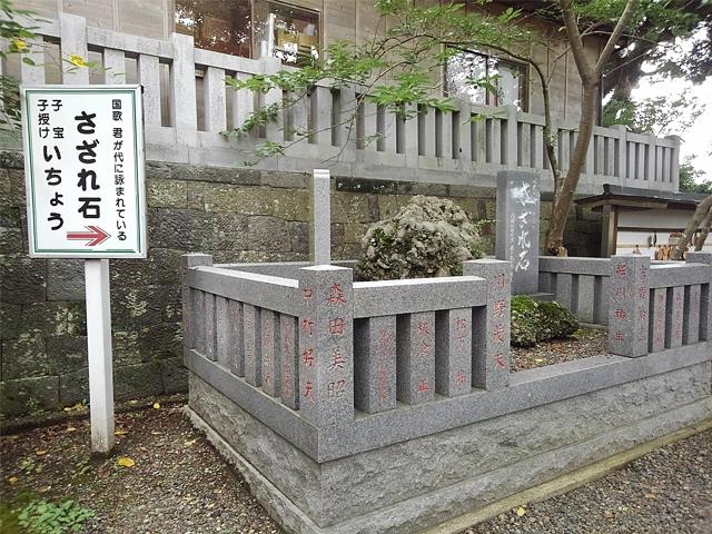 tamasaki-jinjya1s.jpg